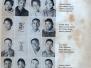 O.L. Price Yearbook 1961 Classes Juniors